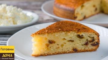 Оксана Пашко -  Вкуснейший творожный пирог. Легкий рецепт для новичков и не только.