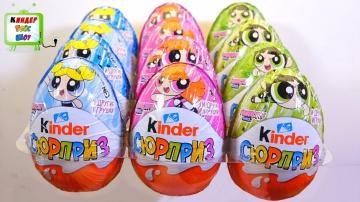 Киндер Сюрпризы Супер Крошки новые игрушки для девочек