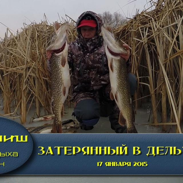 Рыбалка на первом льду на жерлицы!