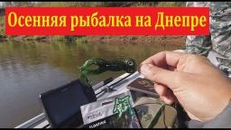 Ловля щуки и судака | Простая рыбалка