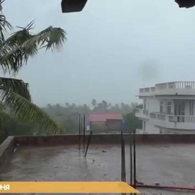 Сезон дождей в Индии в Гоа.!