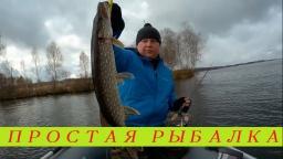 Обычная рыбалка на щуку в Десногорске