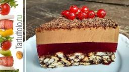 Торт без выпечки Шоколадная Смородина | Рецепт Алены Митрофановой