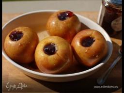 Юлия Высоцкая — Запеченные яблоки с коричневым сахаром