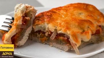 Оксана Пашко -  Куриная грудка под овощами и сыром. Потрясающе вкусный Фитнес рецепт