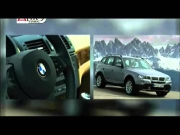 Тест драйв BMW X3 - БМВ Х3 видео обзор