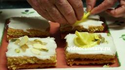 Пирожные Лимонные ломтики - Рецепт Бабушки Эммы