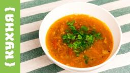 Суп из красной чечевицы с беконом | Рецепт от Кухня Шоу