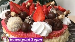 Ольга Матвей  -  Очень Быстрый Торт и Вкусный | Cake - Very Quick Recipe