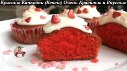 Ольга Матвей  -  Очень Красивые и Вкусные Капкейки (Кексы)|  Homemade Cupcakes, English Subtitles
