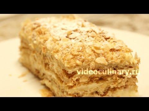 Торт Наполеон с заварным кремом | Видео рецепт бабушки Эммы