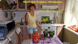 Ольга Уголок - Маринованные огурцы с новым маринадом