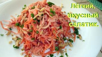 Уютный Уголок Вкусненький и легкий салатик со свежей капустой.