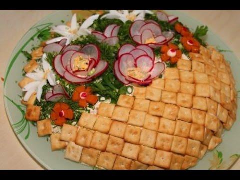 Салат Корзинка вкусный и простой видео рецепт