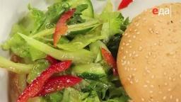 Подача (сервировка) гамбургера мастер-класс от шеф-повара /  американская кухня