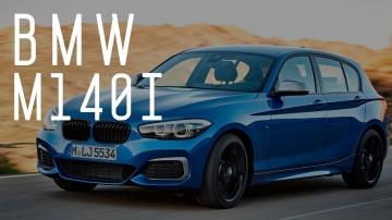BMW M140I | Большой тест драйв