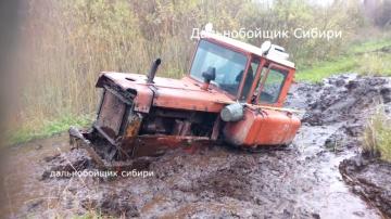СУПЕР СТАР ТРАКТОР ДТ 75