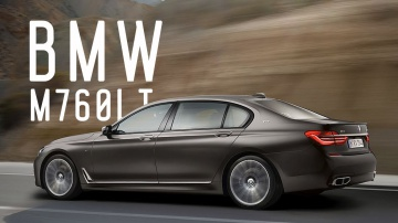 BMW M760li Xdrive | Большой тест драйв