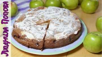 ВКУСНЫЙ ЯБЛОЧНЫЙ ПИРОГ. Прекрасная альтернатива Шарлотке. Пошаговый простой рецепт пирога с яблоками