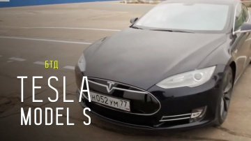 Tesla Model S - Большой тест-драйв (видеоверсия) / Big Test Drive (videoversion) - Тесла Модель Эс