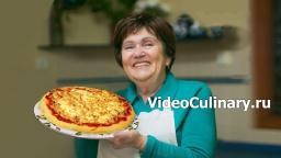 Пицца Борщица - Рецепт Бабушки Эммы