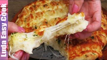 Люда Изи Кук ЧУДО ХЛЕБ с сыром и зеленью