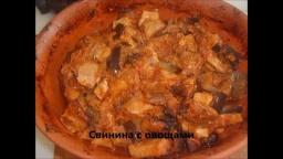 Свинина с овощами   Рецепт Маринкины Творинки
