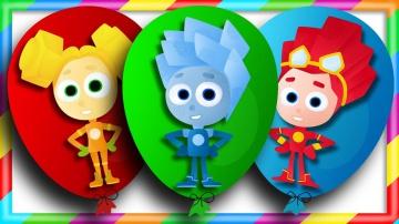 ШАРИКИ С СЮРПРИЗАМИ. Фиксики. Киндер Сюрприз. Color Balloons Compilation. Chupa-Chups