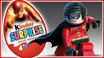 Мультики для детей. Киндер Сюрприз Лего Супергерои. Kinder Surprise Lego Superheroes for kids.