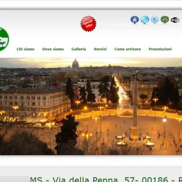 Районы отели Рима