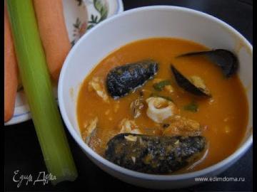 Юлия Высоцкая — Рыбный суп из Ливорно