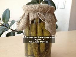 Ольга Матвей  -  Очень Вкусные Хрустящие Маринованные Огурчики (Огурцы) | Marinated Cucumbers