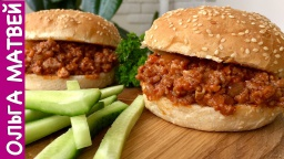 Ольга Матвей  -  Гамбургер Неряха Джо (Обед Мужу на Работу) |  Sloppy Joe Recipe