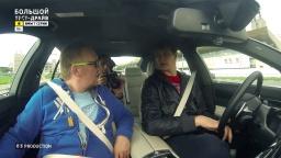 BMW 7 series и Тимофей Мозгов - Большой тест-драйв (Stars) / Big Test Drive (Stars) - БМВ 7 серии