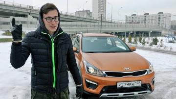 Корейцы всех обманули Kia Rio X-line Тест-драйв и обзор кросс хэтчбека