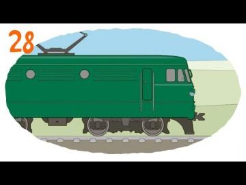 Раскраска - Мультик про паровозики и большие поезда