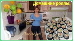 Ольга Уголок -  Готовим роллы дома - ЛЕГКО!  Домашние роллы очень вкусные и полезные.