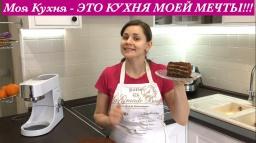 Ольга Матвей-Моя Кухня  ЭТО КУХНЯ МОЕЙ МЕЧТЫ  Дизайн Моей Любимой Кухни