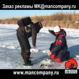 Ловля окуня и щуки зимой