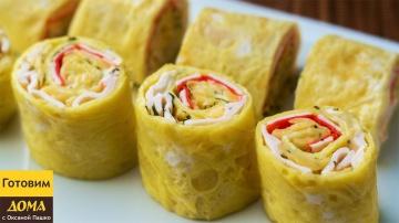 Оксана Пашко -  Потрясающая закуска с крабовыми палочками. Яичные роллы с начинкой