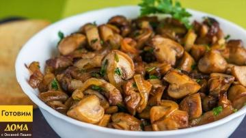 Оксана Пашко -  Обалденная закуска с грибами и беконом. Жареные грибы на праздничный стол