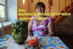 Юлия Минаева -  Эти МАРИНОВАННЫЕ ОГУРЧИКИ нравятся всем!