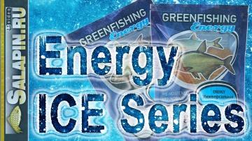 Greenfishing Energy ICE Series новая увлажненная прикормка [salapinru]