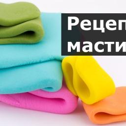 ГОТОВИМ ДОМА - Рецепт домашней мастики для торта