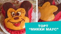 """Торт из мастики """"Микки Маус"""" (торты в домашних условиях, видео рецепты)"""