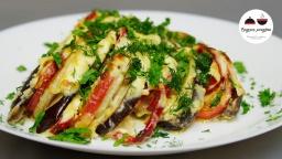 Видео -  Хит сезона! Баклажаны с овощами, запеченные под сметанным соусом  Baked eggplant