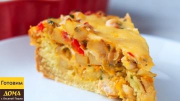 Оксана Пашко -  Пирог с курицей, овощами и сыром. Вкуснотища - пальчики оближешь!