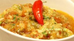 Салат из баклажанов Домашний - Рецепт Бабушки Эммы