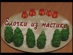 Елочки из мастики | Новогоднее украшение для торта | Как слепить елку из мастики