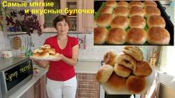 Ольга Уголок -  Супер тесто для пышной выпечки и вкуснейшие быстрые булочки с начинкой